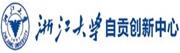 浙江大学自贡创新中心招聘信息