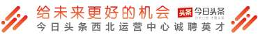 兰州白杨文化传媒有限公司招聘信息