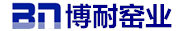 淄博博耐窑业有限公司招聘信息