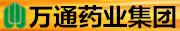 吉林万通药业集团药品经销有限公司潍坊分公司招聘信息