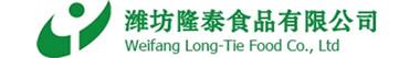 潍坊隆泰食品有限公司招聘信息