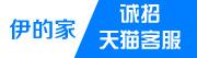 广州伊的家网络科技有限公司许昌分公司招聘信息