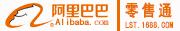 阿里巴巴(中国)网络技术有限公司焦作办事处招聘信息