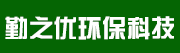 南昌勤之优环保科技有限公司招聘信息