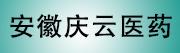 安徽省庆云医药股份有限公司招聘信息