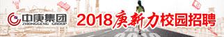 上海城开集团龙城置业有限公司招聘信息