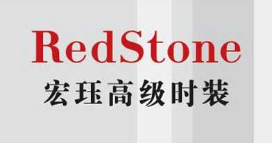 宏玨高級時裝股份有限公司招聘信息
