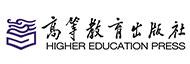 高等教育出版社招聘信息