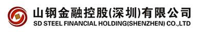 山鋼金融控股(深圳)有限公司招聘信息