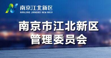 南京干部測評與高層人才服務中心招聘信息