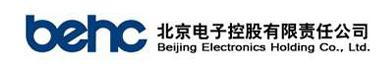 北京电子控股有限责任公司招聘信息