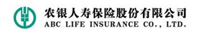 农银人寿保险股份有限公司招聘信息