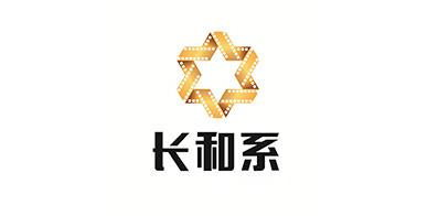河南长和系影业有限公司
