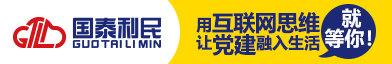 江西国泰利民信息科?#21152;?#38480;公司招聘信息