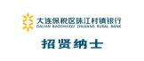 http://company.zhaopin.com/CZ352428320.htm