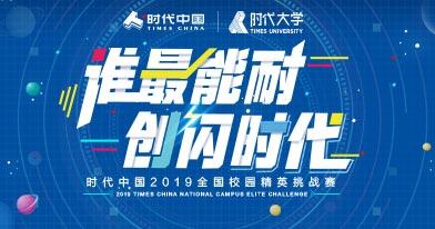 广州市时代控股集团有限公司招聘信息