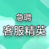安徽嘉迹信息技术有限公司