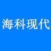 新疆海科现代电子科技股份有限公司