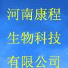 河南康程生物科技有限公司