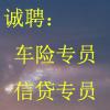 南阳海青电子科技有限公司
