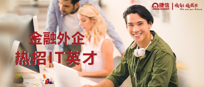 http://special.zhaopin.com/campus/2018/tj/jxwy052850/new.html