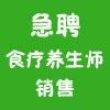 九和(北京)投资管理有限公司