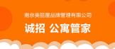 http://company.zhaopin.com/CC440220185.htm