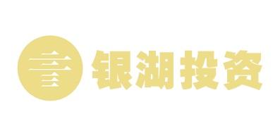 吉林省银湖投资有限公司