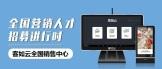 http://company.zhaopin.com/CZ878903310.htm