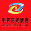 吉林省中农阳光数据有限公司
