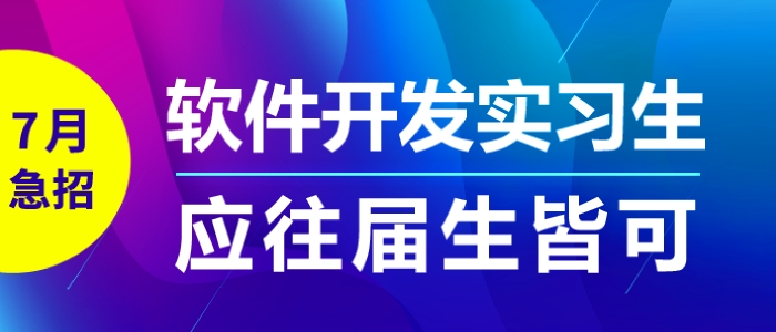 http://www.dletc.com.cn/zljob/index.html