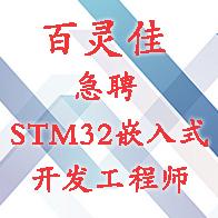 深圳市百灵佳科技有限公司