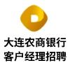 大连农村商业银行股份有限公司公司金州支行