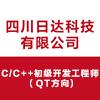 四川日达科技有限公司