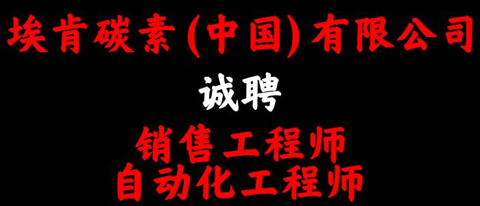 http://special.zhaopin.com/pagepublish/63645/index.html