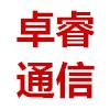 吉林省卓睿通信设备服务有限公司