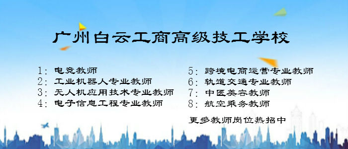 http://special.zhaopin.com/pagepublish/13937867/index.html