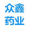 吉林省众鑫药业有限公司