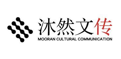 吉林省沐然文化传媒有限公司