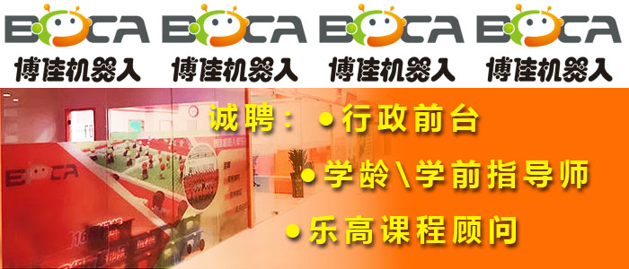 http://company.zhaopin.com/CZ864416350.htm