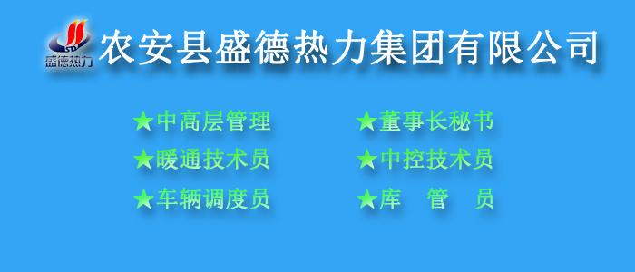 http://special.hs0873.com/pagepublish/iHR29385133/index.html