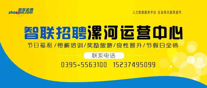http://company.zhaopin.com/CZ776528160.htm