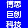 吉林省博思巨创科技有限公司