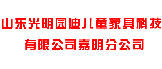 http://company.zhaopin.com/CZ865735710.htm