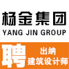 河南杨金科技集团有限公司