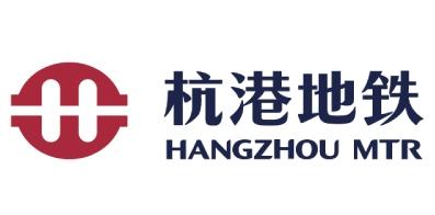 杭州杭港地铁有限公司