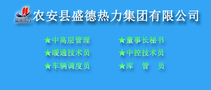 http://special.zhaopin.com/pagepublish/iHR29385133/index.html