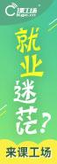 http://img01.zhaopin.cn/img_button/201909/20/66_173836694869.jpg