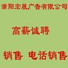 濮阳市宏展广告有限公司