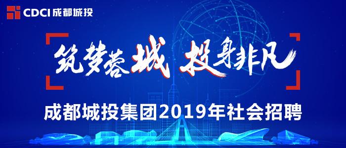 http://special.kejieyangguang.com/2019/sh/cdcj093058/